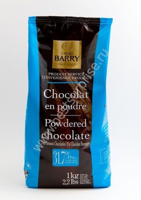 Шоколадный порошок для горячего шоколада 1 кг. Cacao Barry (Какао Барри)