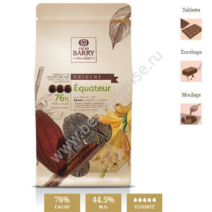 Шоколад кувертюр Origine Equateur 76%, Cacao Barry 1 кг.