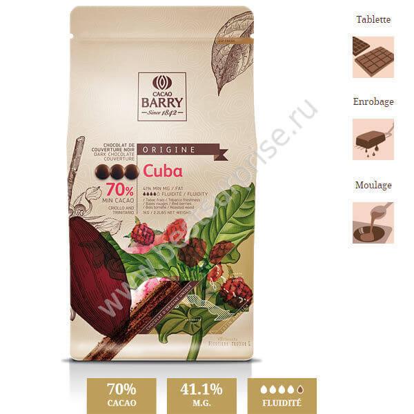 Шоколад кувертюр Origine Cuba 70%, Cacao Barry 1кг.