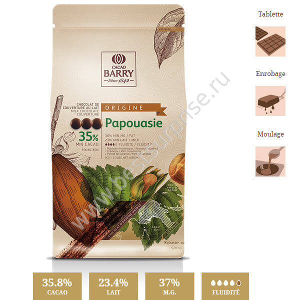 Шоколад кувертюр Origine Saint Domingue 70%, Cacao Barry 1 кг.