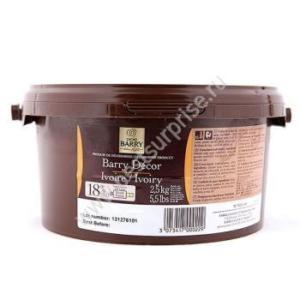 """Светлый скульптурный шоколад Barry Decor Ivory """"Слоновая кость"""" (шоколад для лепки) 2.5 кг., Cacao Barry"""