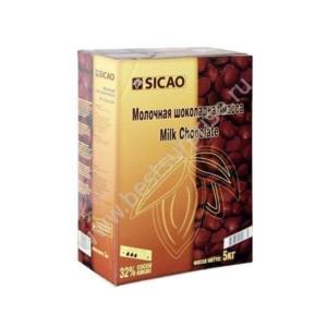 Шоколад молочный 32% Sicao (Сикао), 5 кг.