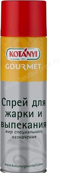 Спрей для жарки и выпекания Gourmet Kotanyi, 500 мл. (Германия)