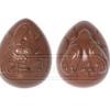 Поликарбонатная форма для конфет CW1873, Chocolate World