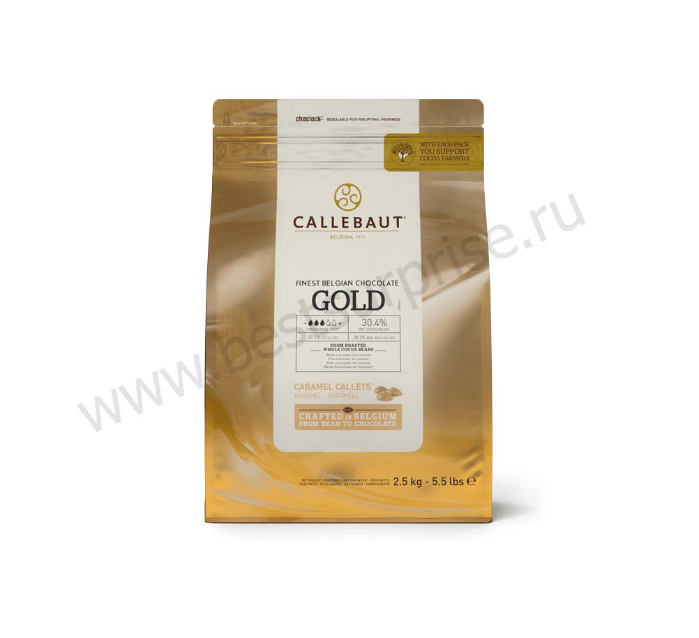 Белый карамелизованный шоколад GOLD 30.4%, Barry Callebaut