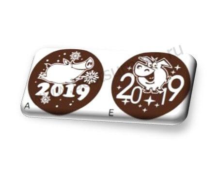 Формы с переводным рисунком для шоколада «Символ года»