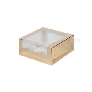 Упаковка для капкейков и маффинов с увеличенным окном золото, (9 ячеек 235*235*110)