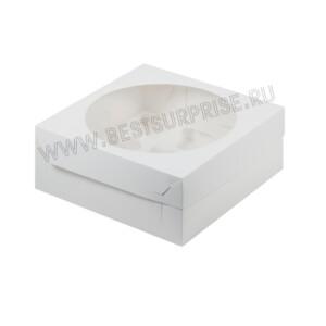 Упаковка для капкейков и маффинов с окном белая, (9 ячеек 235*235*100)